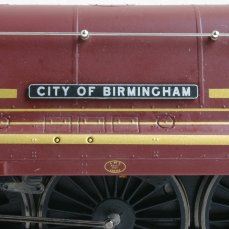 Hornby streamlined LMS Duchess or Princess Coronation class - 6235 City of Birmingham (nameplate)