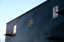 2013 - Watercress Line - Ropley - Ex-LMS - Black 5MT class - 45379