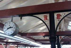 2015 - Ravenglass and Eskdale Railway - clock and iron work
